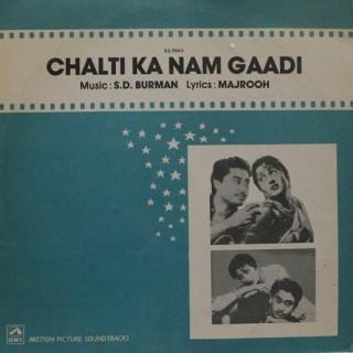 Chalti Ka Nam Gaadi - HFLP 3525 - LP Record