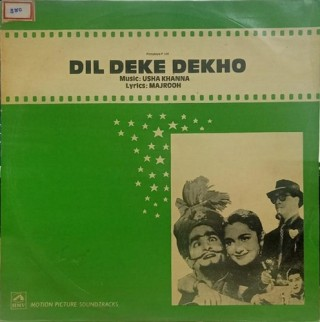 Dil Deke Dekho - HFLP 3522 - (Condition - 90-95%) - LP Record