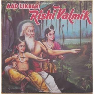 Rishi Valmik  Aad Likhar - 551 4095 -  Cover Reprinted - LP Record
