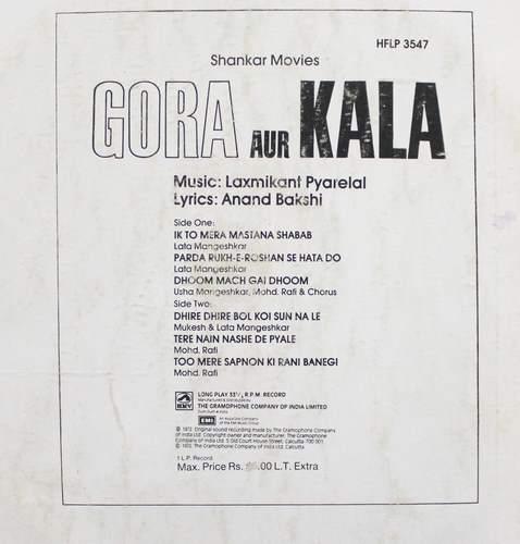 Gora Aur Kala - HFLP 3547 - LP Record