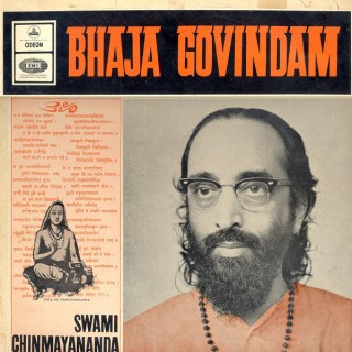 BHAJA GOVINDAM - MOCE-2001 - Condition - 80-85% - Cover Reprinted- LP Record
