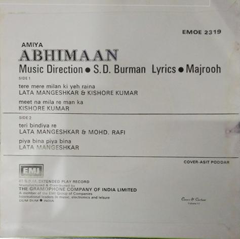 Abhimaan - EMOE 2319 - EP Record