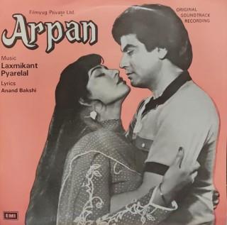 Arpan - 7EPE 7807- EP Record