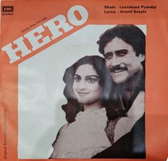 Hero - S/7EPE 7861 - EP Record
