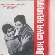 Jhuk Gaya Aasman - 3AEX 5156 - (Condition 85-90%) - LP Record