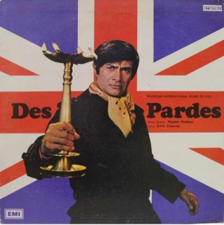Des Pardes - ECSD 5526 - (Condition 80-85%) - Cover Book Fold - LP Record