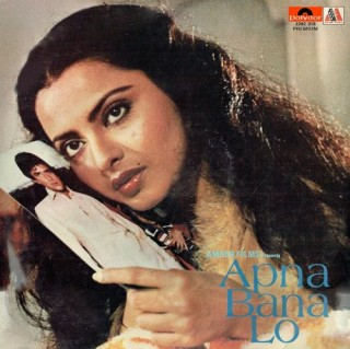 Apna Bana Lo - 2392 318 - (Condition 85-90%) - Cover Reprinted - LP Record