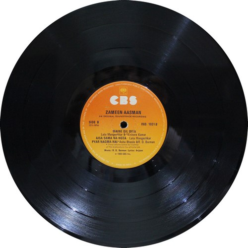 Zameen Aasman - IND 1031 - LP Record