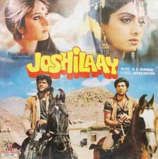 Joshilaay – 2392 485 - (Condition 80-85%) - Cover Reprinted -LP Record