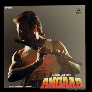 Angaar – PSLP 4053 – (Condition 90-95%) – LP Record