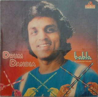 Babla On Simmons Drum - Drum Dandia - BBSL 001 - (Condition - 85-90%) - LP Record