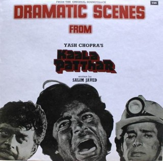 Kaala Patthar - Dramatic Scenes (Dialogues) - ECLP 5645 - (Condition 85-90%)  - Cover Reprinted - LP Record
