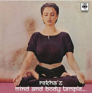 Rekha's (Mind And Body Temple) - Vol. 1 - IND 1050 - (Condition - 85-90%) - Cover Reprinted - LP Record