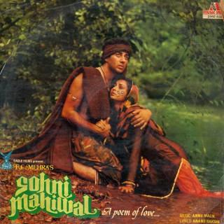 Sohni Mahiwal - 2392 456 - (Condition 85-90%) - Cover  Reprinted - LP Record