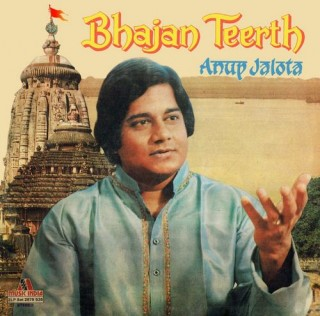 Anup Jalota - Bhajan Teerth (2 LP Set) - 2675 535 - (Condition 90-95%)  Cover Reprinted - LP Record