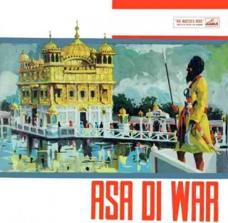 Asa Di War - Gurmukhi - ECLP 2307/08 - (Condition - 90-95%) - HMV Colour Label - Cover Reprinted - 2LP Set