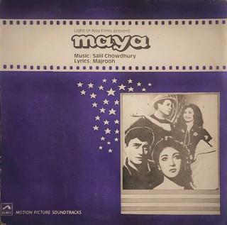 Maya - HFLP 3543 - LP Record