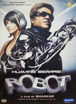 Robot  – 01020  – DVD Movie Disc