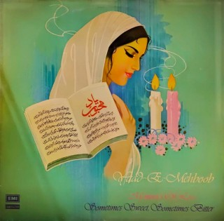 Yaad-E-Mehboob (Memories Of Love Sometimes Sweet, Sometimes Bitter) – ECSD 2862 - (Condition - 90-95%) - LP Record