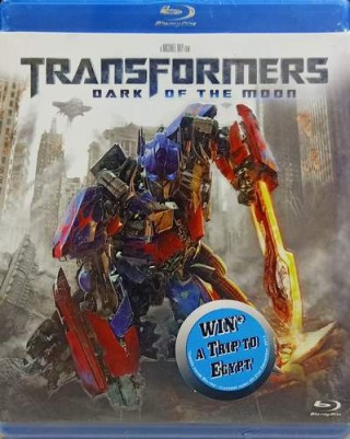 Transformers Dark Of The Moon – 97026 - Blu-ray – Movie Disc