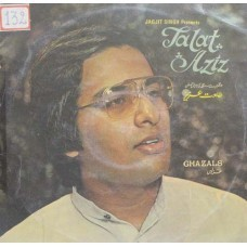Talat Aziz - Ghazals - 2392 909 - (Condition 85-90%) - LP Record