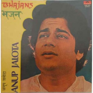 Anup Jalota - Bhajans - 2392 505 - (Condition - 90-95%) - LP Record