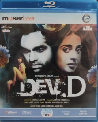 Dev.D - BHIF0012S - Blu-ray  - Movie Disc