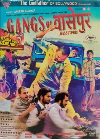 Gangs of Wasseypur – EDVD G 4777 – (Condition 90-95%) - DVD - Movie Disc