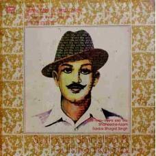 Surinder Shindha & Gulshan Komal - Shaheed-E-Azam Sardar Bhagat Singh - ECSD 3088 - LP Record