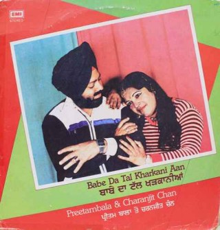 Preetambala & Charanjit Chan - ECSD 3139 - (Condition - 80-85%) - Cover Good Condition - LP Record