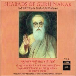 Guru Nanak Shabads - Vol. 1 - ELRZ 35 - (Condition 85-90%) - Regal First Pressing - Cover Reprinted - LP Record