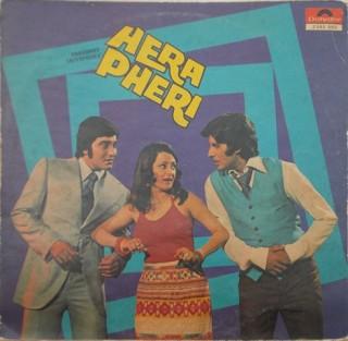 Hera Pheri - 2392 092 - (Condition 85-90%) - Cover Reprinted - LP Record