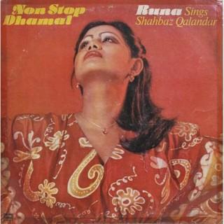 Runa Laila Sings Shahbaz Qalandar - S/3AEX 16007 - (Condition - 90-95%) - LP Record