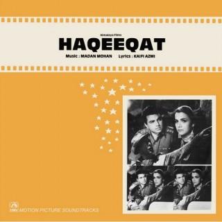 Haqeeqat - HFLP 3527 - Cover Reprinted - LP Record