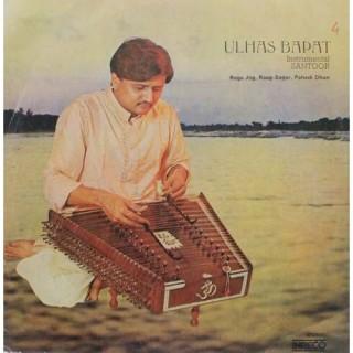 Ulhas Bapat - Santoor - 2401 5098 - (Condition 90-95%) - Cover Reprinted - LP Record