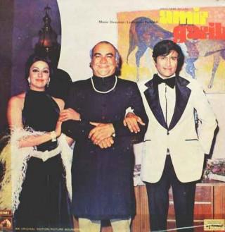 Amir Garib - D/EALP 4017 - (Condition 80-85%) - HMV Colour Lable  - Cover Reprinted - LP Record