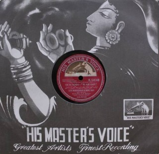 Tere Ghar Ke Samne – N.54148 - (Condition 90-95%) – 78 RPM