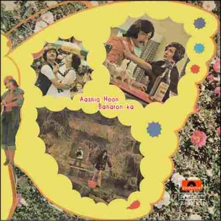 Aashiq Hoon Baharon Ka - 2392 131 - (Condition 75-80%) - Cover Reprinted - Coloured LP Record