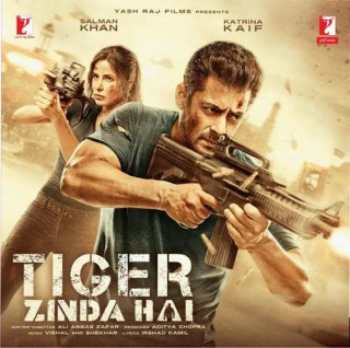 Tiger Zinda Hai - YRM LP 77094 - Solid White - LP Record