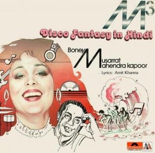 Musarrat & Mahendra Kapoor – M3 Disco Fantasy In Hindi - 2392 957 - (Condition - 85-90%) - Cover Reprinted - LP Record