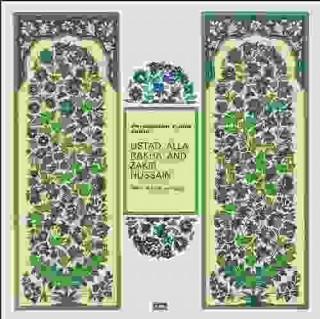 Alla Rakha And Zakir Hussain - Tabla In Solo & Duet - ECSD 2715 - (Condition 85-90%) - Cover Reprinted - LP Record