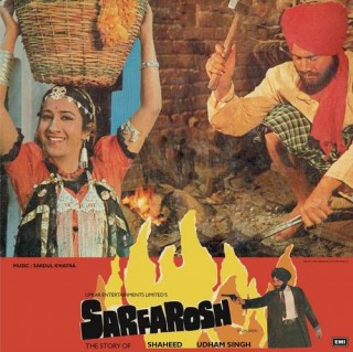 Sarfarosh - ECLP 8903 - (Condition 75-80%) - Cover Reprinted - LP Record