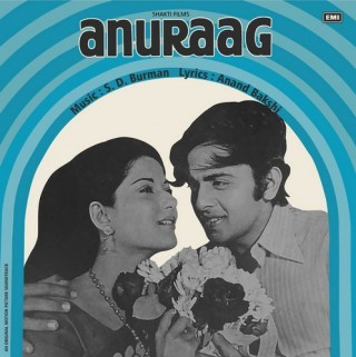 Anuraag - MOCE 4166 - (Condition 80-85%) - Cover Reprinted - LP Record