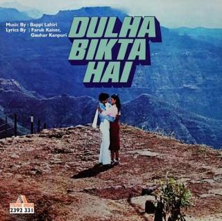 Dulha Bikta Hai - 2392 331 - (Condition  80-85%) - Cover Reprinted - LP Record