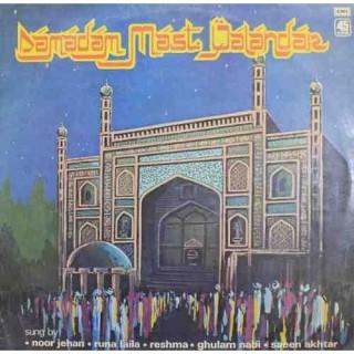 Damadam Mast Qalandar - 45 ALP 4001 - (Condition - 85-90%) - LP Record