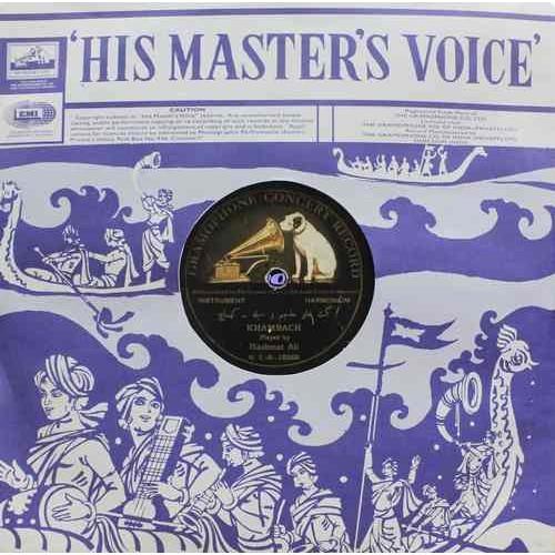 Hashmat ali - G.C. 8 15058/59 - 78 RPM