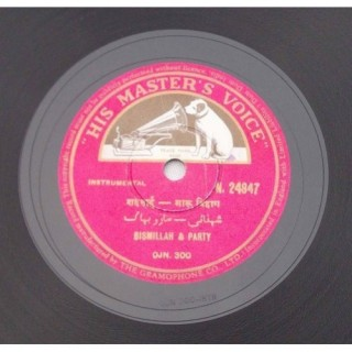Bismillah Khan  - N.24847- 78 RPM