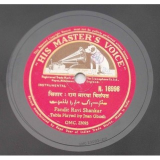 Ravi Shankar- N.16996 - 78 RPM