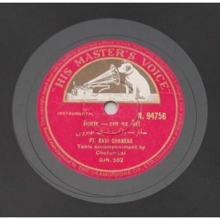 Ravi Shankar  - N.94756 - 78 RPM