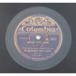 Bade Ghulamali Khan -  VE. 5052- 78 RPM